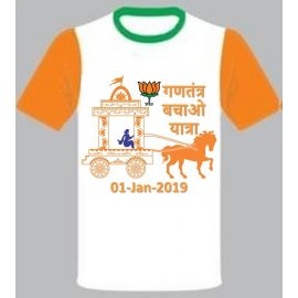 BJP Printed Election Promotional T-shirt